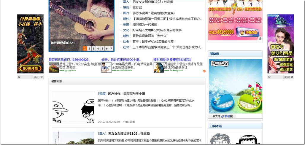 IE内核浏览器怎么屏蔽广告?快用Ad Muncher(浏览器超强广告拦截)