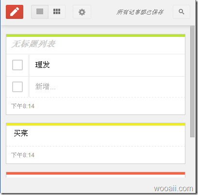 google keep for chrome