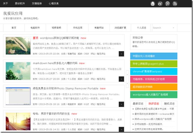 wordpress简约精致主题koo-box推荐